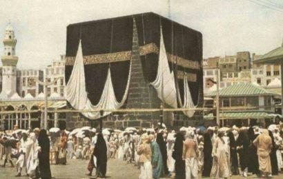 Archives Hadjj en 1953 : Les images parlent d'elles-mêmes !