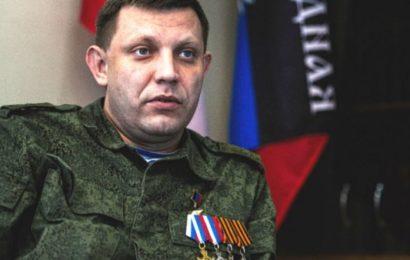 Alexandre Zakhartchenko, le leader de la République populaire autoproclamée de Donetsk, assassiné